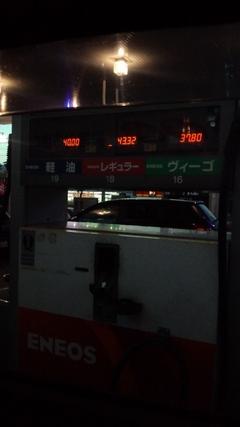 ガソリン 1L=162円