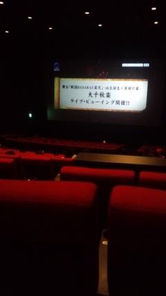 GOUNN仙台大会(LV)