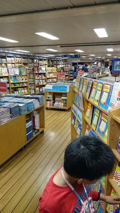 Fwd: 船上書店ロゴス・ホープ号