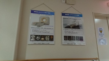 MRI待ち