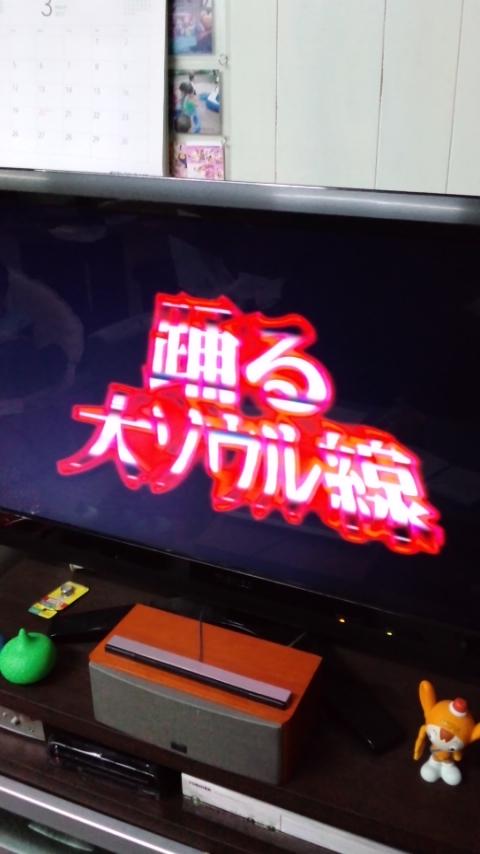 「踊る大ソウル線」の画像検索結果